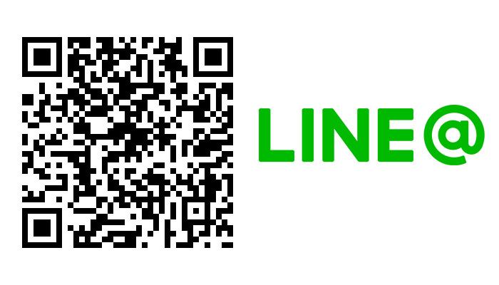 ビッグ・エー公式LINE