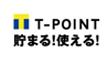 T-POINT貯まる!使える!